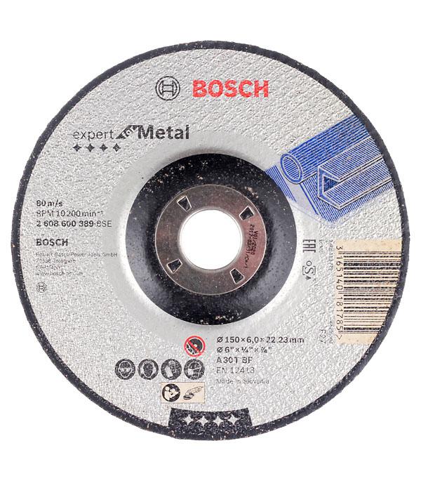 Круг зачистной по металлу Bosch 150х22х6 мм вогнутый круг зачистной обдирочный для нержавейки 150х22х6 мм inox bosch профи
