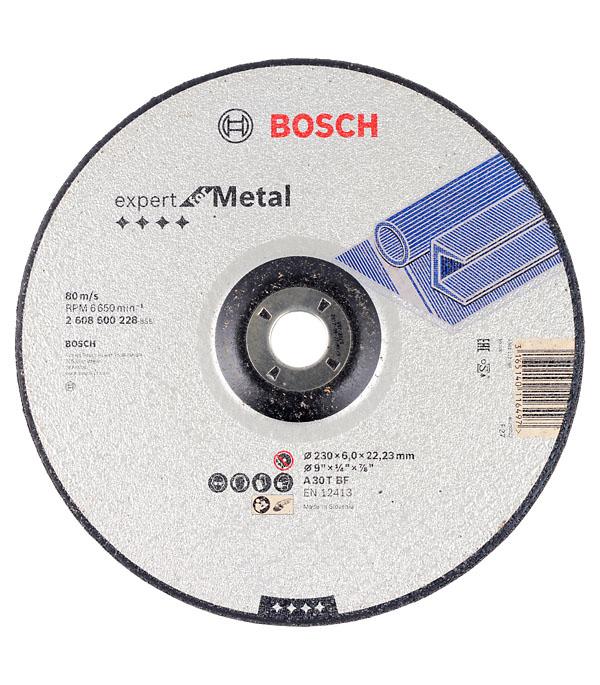Круг зачистной по металлу Bosch 230х22х6 мм вогнутый круг зачистной обдирочный для нержавейки 150х22х6 мм inox bosch профи