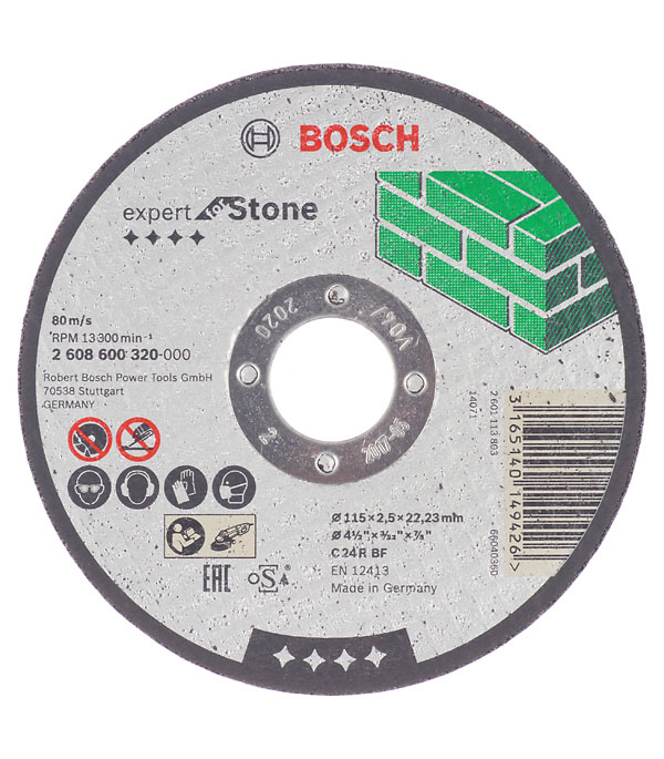Круг отрезной по камню Bosch 115х22х2.5 мм круг отрезной по камню 180х22х3 мм bosch профи