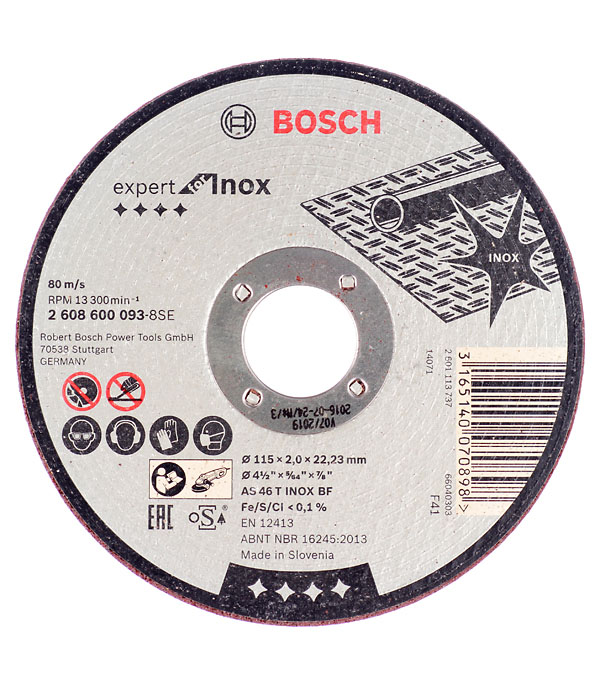 Круг отрезной по нержавеющей стали Bosch Inox 115х22х2 мм круг отрезной по нержавеющей стали 125х22х1 2 debever