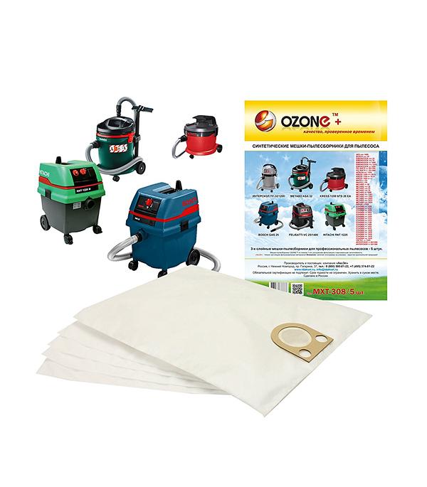 Купить Мешок для пылесоса OZONE MXT-308/5 (5 шт)