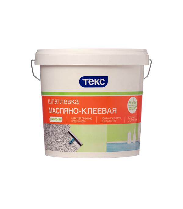 Шпаклевка Текс Универсал масляно-клеевая 5 кг