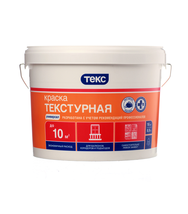 Краска в/д текстурная Текс универсал основа А белая 16 кг краска в д текс универсал текстурная 16кг