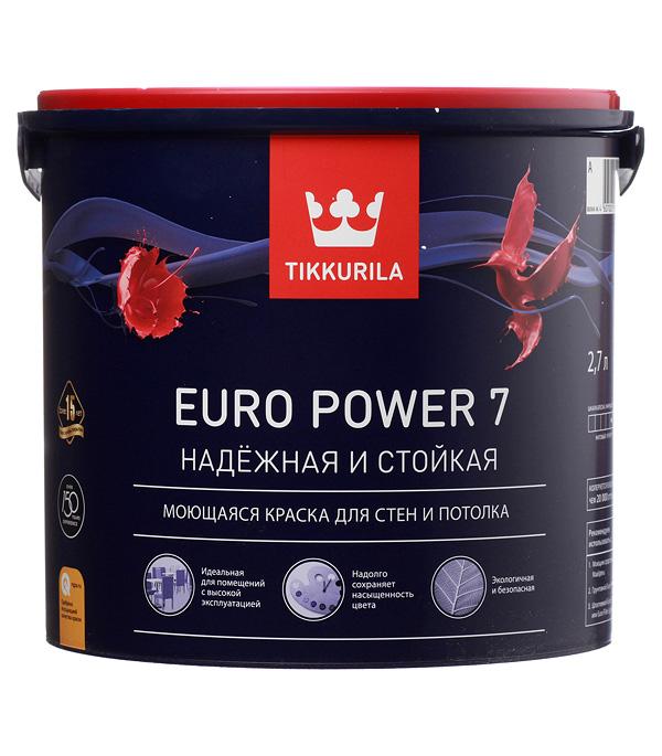 цена на Краска в/д Tikkurila Euro Power 7 латексная основа A матовая 2.7л