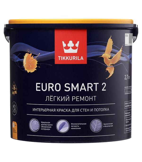 Купить Краска в/д Tikkurila Euro Smart 2 основа VVA глубокоматовая 2.7 л