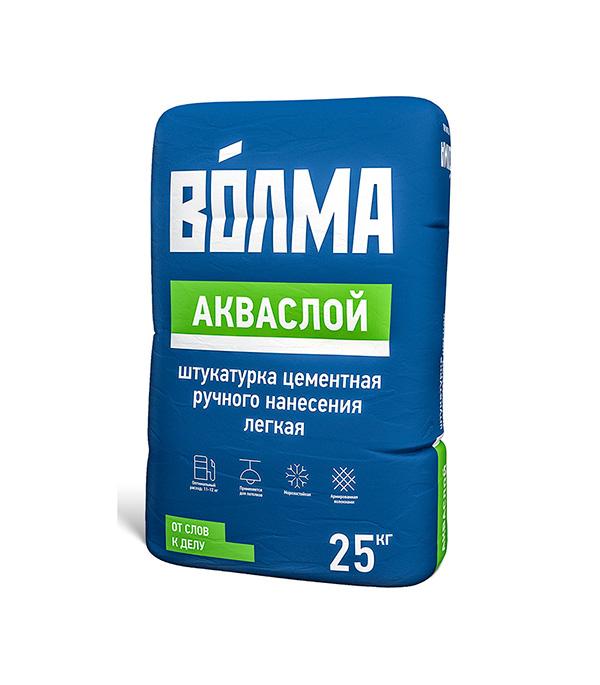 цена на Штукатурка цементная легкая ВОЛМА Акваслой 25 кг