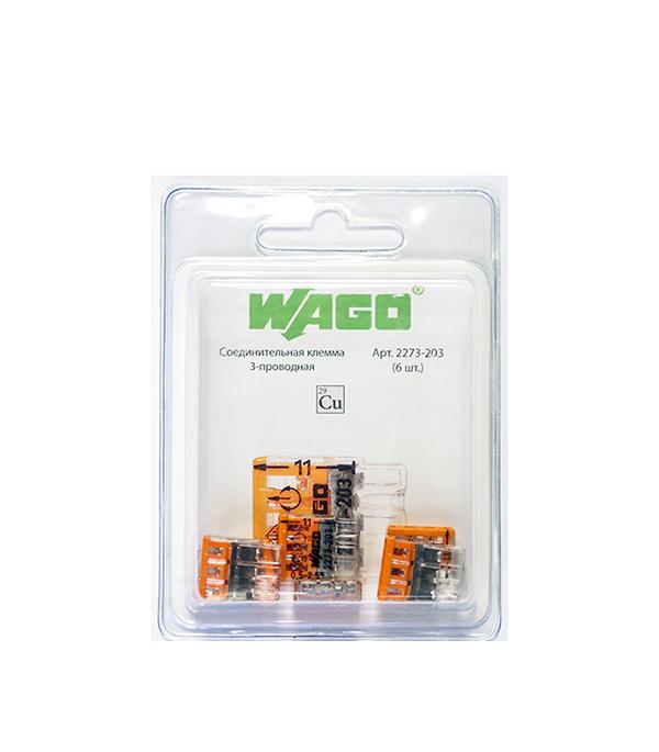 Купить Зажим клемма Wago 2273-203 на 3 провода 0, 5-2, 5 мм кв без пасты 6 шт