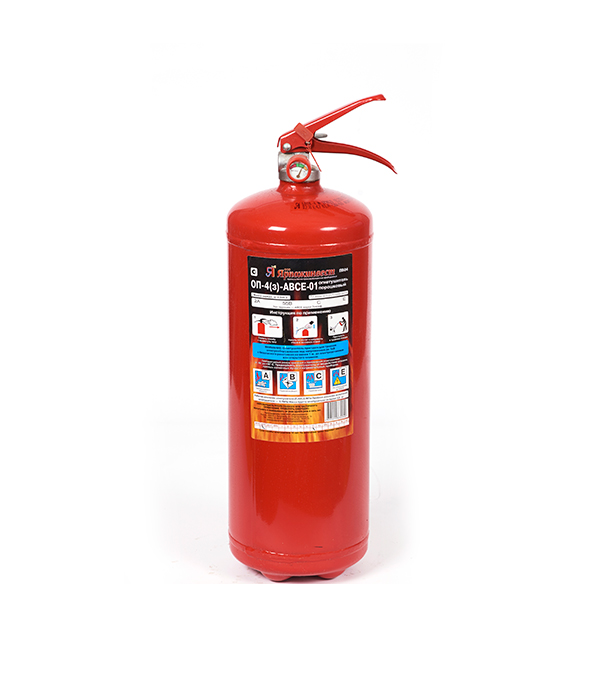 купить Огнетушитель порошковый ОП-4 недорого