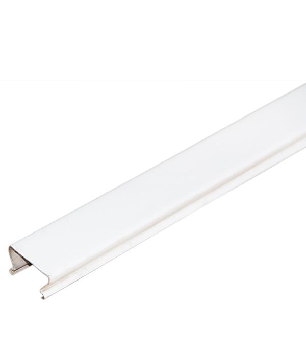 Купить Рейка сплошная S-дизайн 25AS 3 м белая матовая, Белый матовый, Алюминий