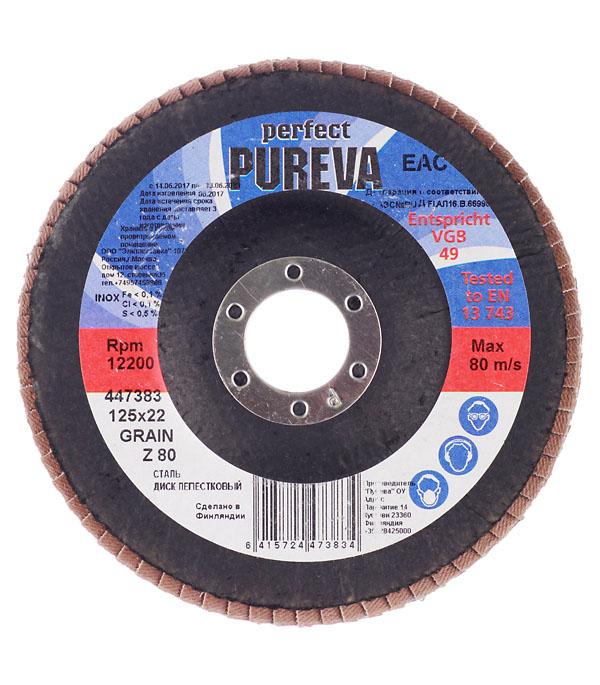 Круг лепестковый по металлу/древесине Pureva (447383/3834) 125х22,2 мм P80