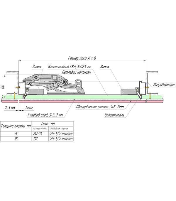 Люк ревизионный 600х600 мм под плитку алюминиевый Слава Хаммер фото