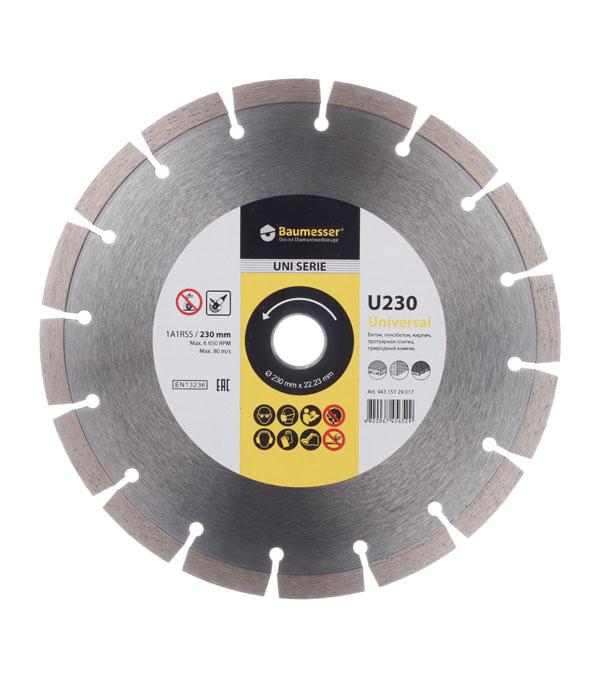 Диск алмазный по бетону Baumesser (94315129017) 230x22,2x1,6 мм сегментный сухой рез цена и фото