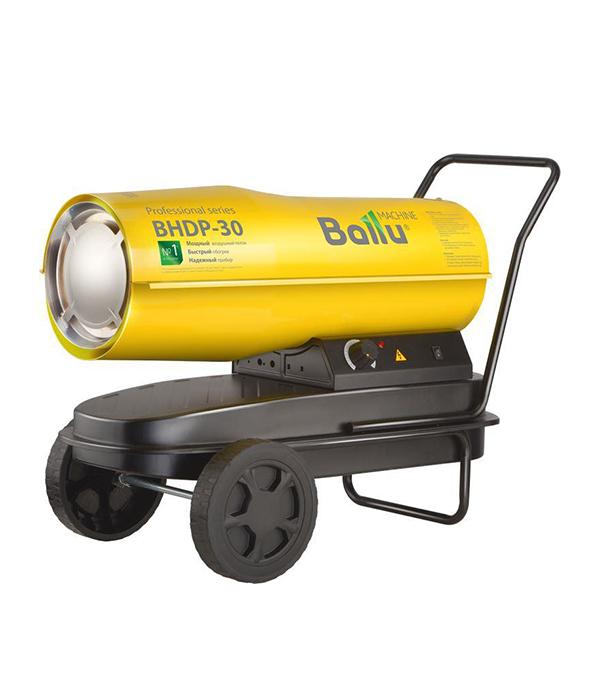 Пушка тепловая дизельная Ballu 30 кВт тепловая дизельная пушка ballu bhdn 30