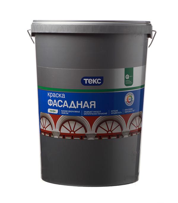 цена на Краска водно-дисперсионная фасадная Текс Профи белая основа А 18 л