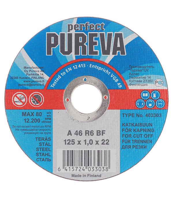Круг отрезной по металлу PUREVA Профи 125х22х1 мм круг отрезной по нержавеющей стали 125х22х1 2 debever
