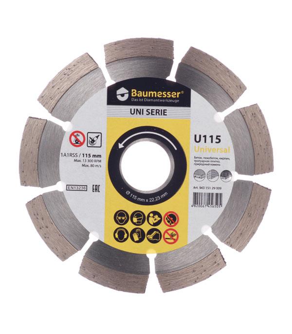 Диск алмазный по бетону Baumesser (94315129009) 115x22,2x1,2 мм сегментный сухой рез цена и фото