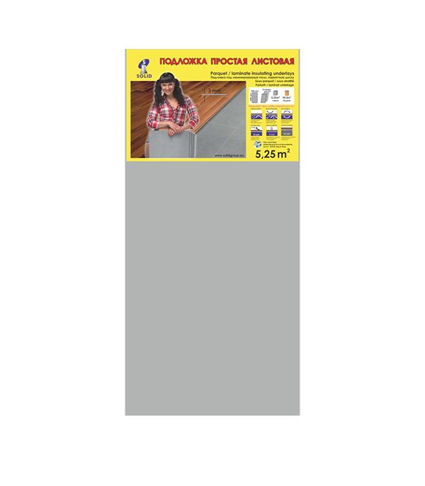 Купить Подложка ХПС 3 мм (1, 05х0, 5 м) Солид 5, 25 кв.м, Solid