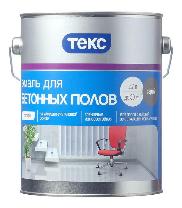 Эмаль для бетонных полов Текс Профи алкидная серая 2.7 л