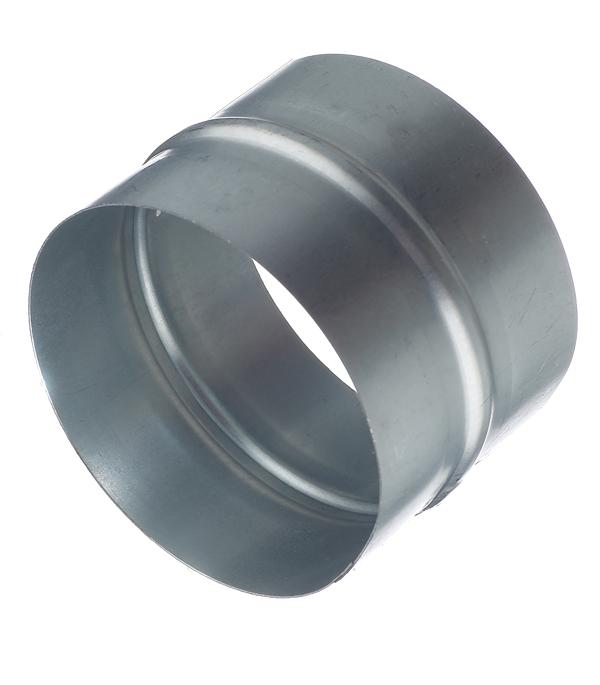 Соединитель для круглых воздуховодов оцинкованный d100 мм врезка оцинкованная для круглых стальных воздуховодов d200х200 мм