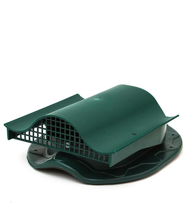 Аэратор Поливент-КТВ-вентиль для готовой кровли из металлочерепицы зеленый цена