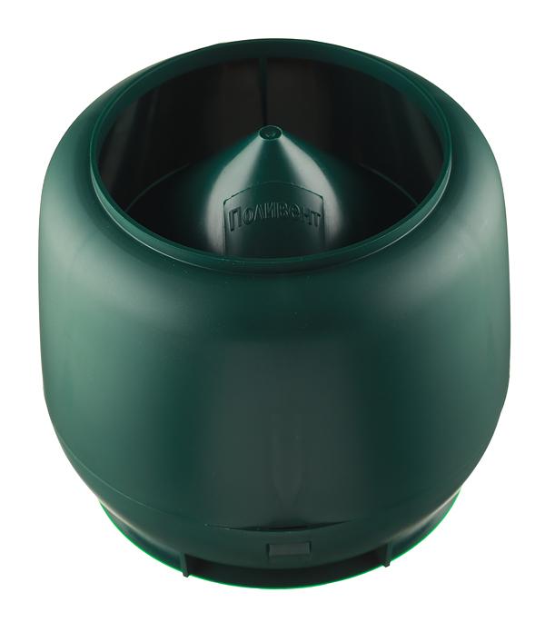 Купить Колпак Поливент для изолированного выхода d160 зеленый, Зеленый