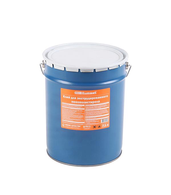 Клей для экструдированного пенополистирола Bitumast 21.5 л клей строительный кс bitumast 3 кг