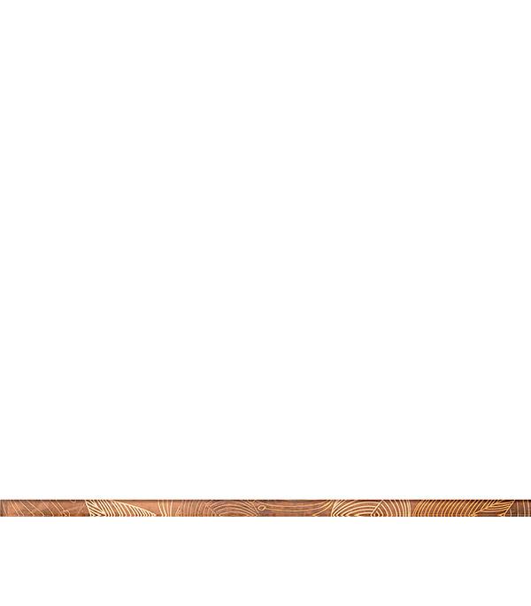 Плитка бордюр стеклянный 600х20х8 мм Фореста коричневый бордюр cifre ceramica trace listelo pattern warm 7x60