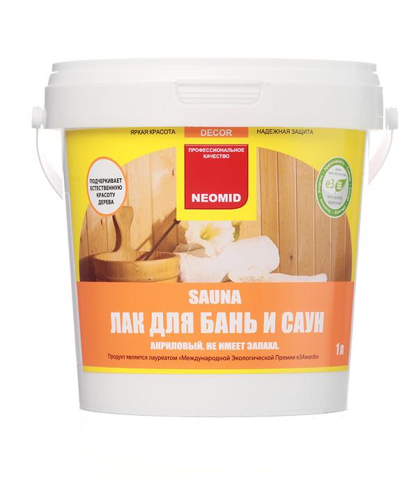 Лак водоразбавляемый для бань и саун NEOMID Sauna 1 л лак д саун pinotex lacker sauna 2 7л полуматовый