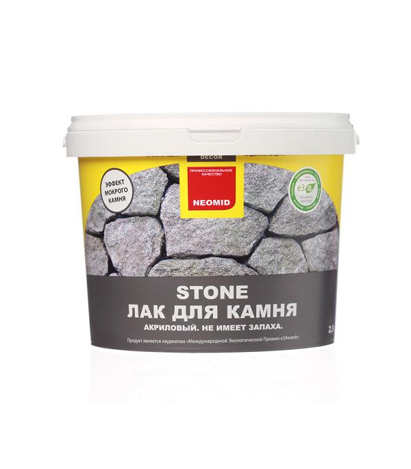 Лак водоразбавляемый для камня Neomid Stone 2.5 л