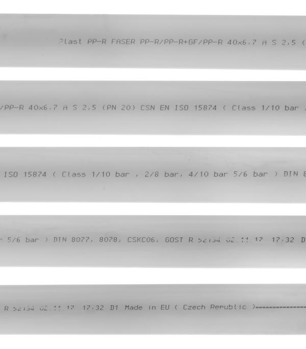 Труба полипропиленовая FV PLAST (113040) армированная стекловолокном
