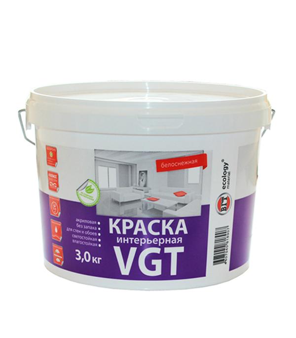 Краска в/д влагостойкая белоснежная VGT 3 кг краска мелкофактурная vgt 9 кг