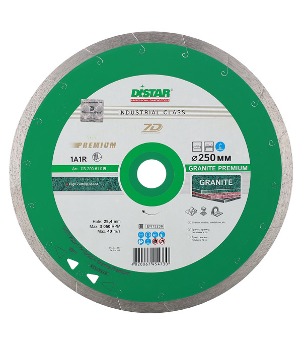 Диск алмазный сплошной по керамограниту DI-STAR 7D 250х25,4 мм диск алмазный сплошной по керамике 150х22 2 мм shaft