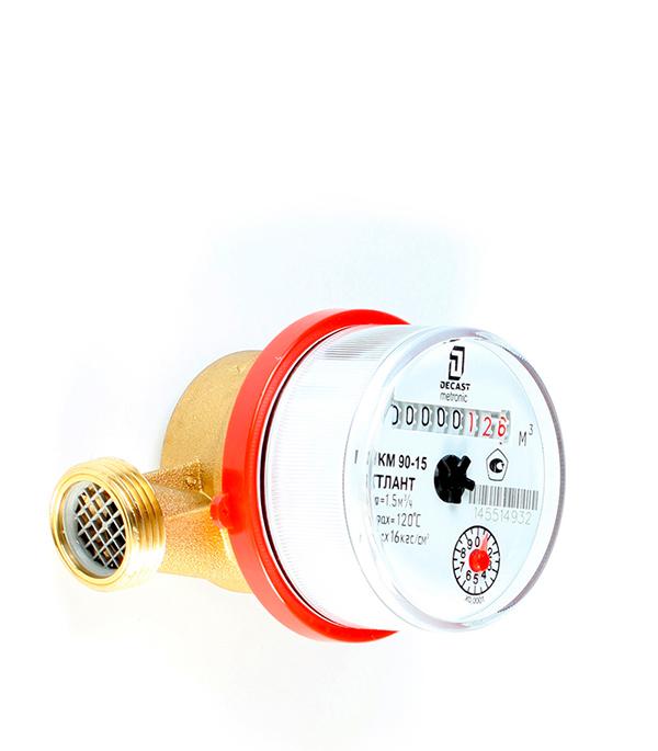 Счетчик для воды универсальный 110 мм ВСКМ-15, без кмч счетчик воды декаст общедомовой вскм 90 25 дг