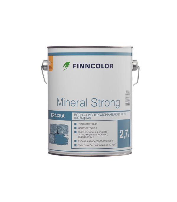 все цены на Краска в/д фасадная Finncolor Mineral Strong основа LAP/MRA глубокоматовая 2.7 л в интернете