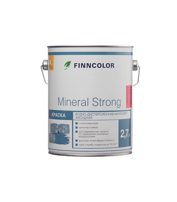Краска в/д фасадная Finncolor Mineral Strong основа LC/MRC глубокоматовая 2.7 л