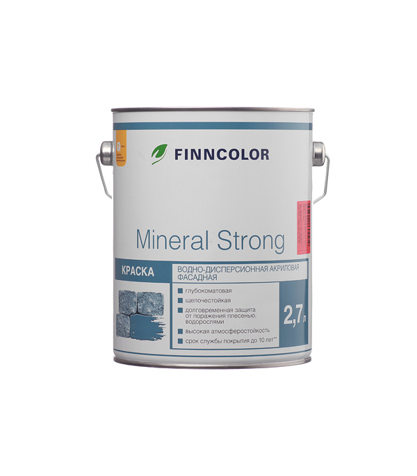 Купить Краска в/д фасадная Finncolor Mineral Strong основа LC/MRC глубокоматовая 2.7 л