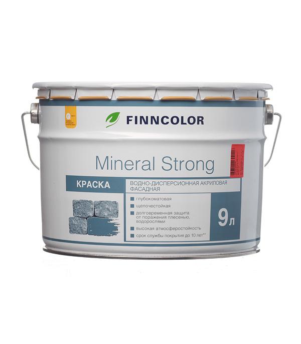 Краска в/д фасадная Finncolor Mineral Strong основа LC/MRC глубокоматовая 9 л