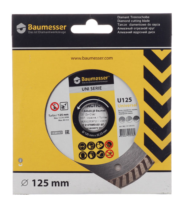 Диск алмазный универсальный Baumesser (90215129010) 125x22,2x1,8 мм турбо сухой рез фото
