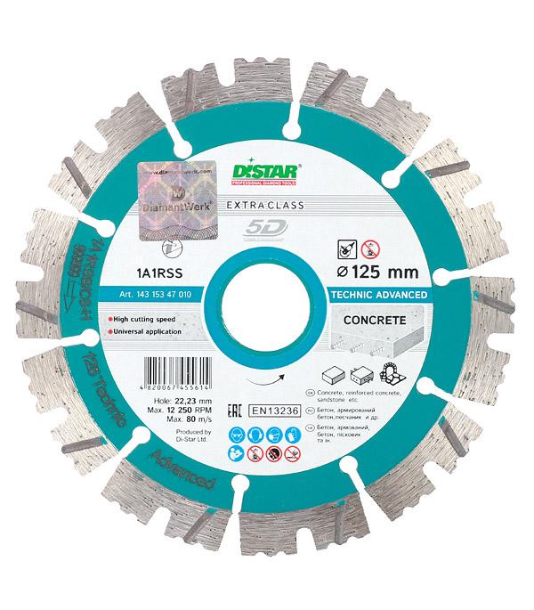 Диск алмазный по бетону Distar 5D (14315347010) 125x22,2x2,2 мм сегментный сухой рез цена и фото