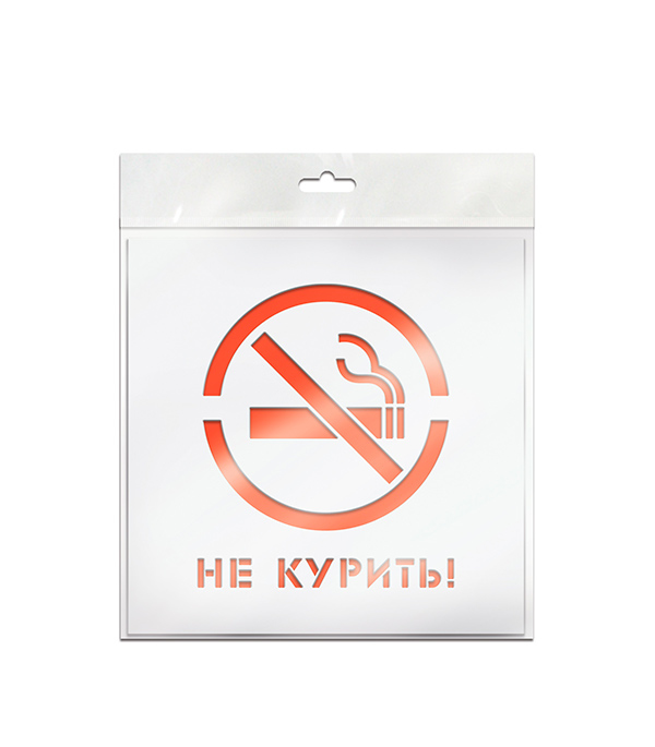 Смешные картинки с надписью не курить, смешная скучаю открытки