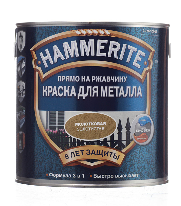 Грунт-эмаль по ржавчине 3 в1 Hammerite молотковая золотистая 2,5 л грунт эмаль по ржавчине 3 в1 hammerite молотковая серебристо серая 2 5 л