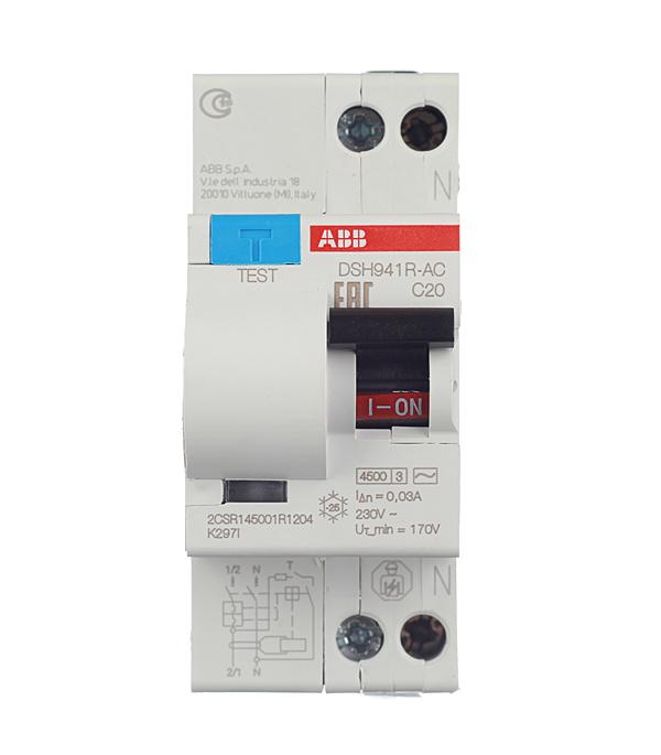 Дифференциальный автомат 1P+N 20А тип C 30 мА 4.5 kA ABB DSH941R автомат 3p 63а тип с 6 ka abb s203