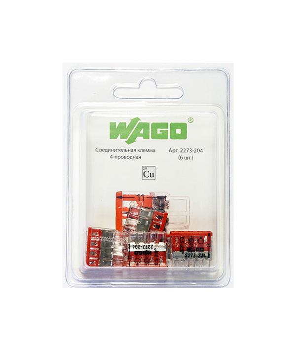Купить Зажим клемма Wago 2273-204 на 4 провода 0, 5-2, 5 мм кв без пасты 6 шт