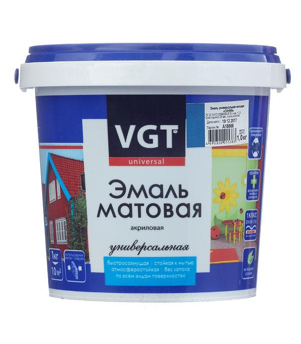 Эмаль акриловая матовая синяя VGT 1 кг эмаль акриловая матовая синяя vgt 1 кг