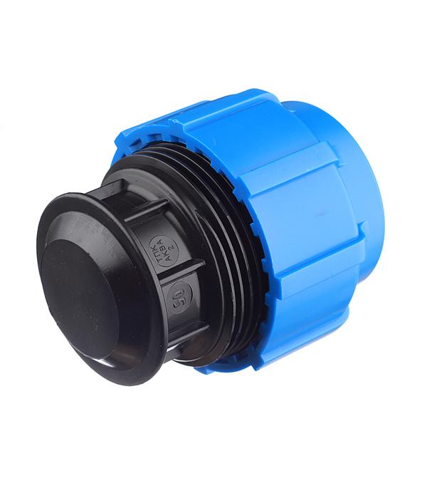 Заглушка ПНД ТПК АКВА компрессионная 50 мм