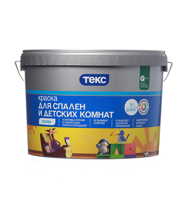 цена на Краска водно-дисперсионная Текс Профи для детских комнат и спален моющаяся белая основа А 9 л