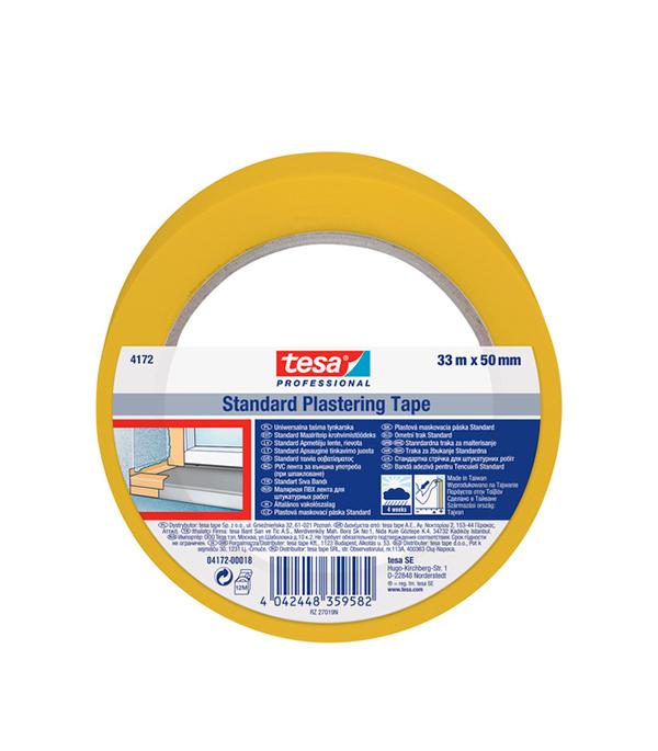 цены Лента малярная Tesa желтая ПВХ 50 мм х 33 м