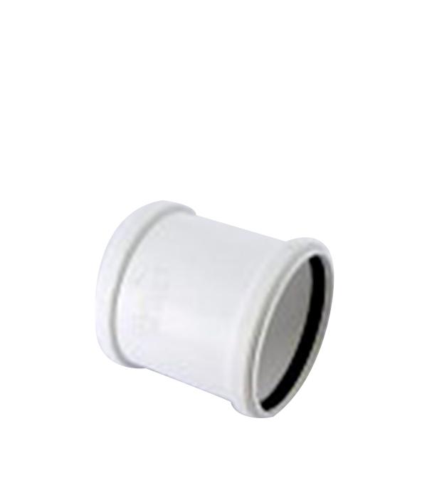 Муфта Rehau Raupiano Plus d110 мм пластиковая