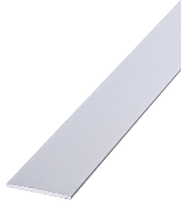 Полоса алюминиевая 30х2х1000 мм анодированный цены онлайн