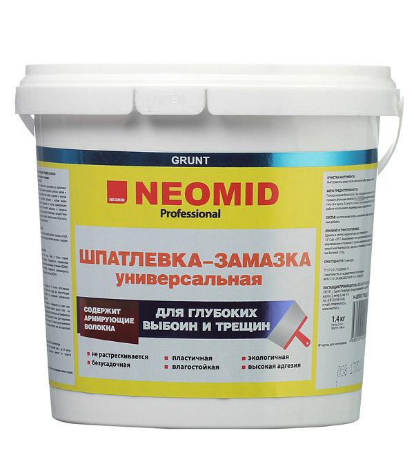 Шпатлевка-замазка NEOMID универсальная 1.4 кг